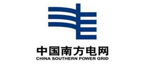 nanfang电网