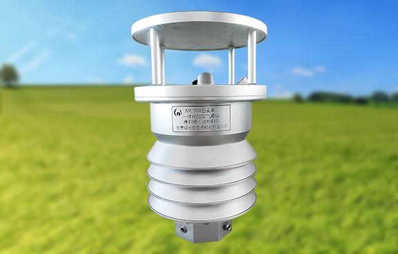 超声波wucan数微型气象站 MC500