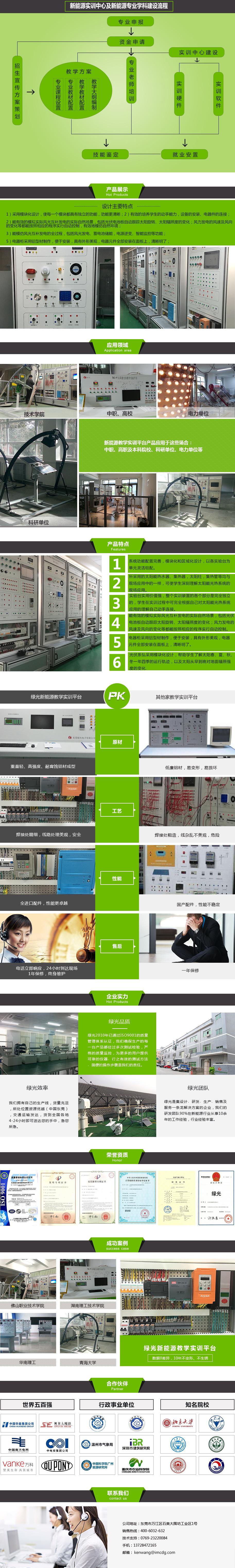 TMC-WS400.jpg