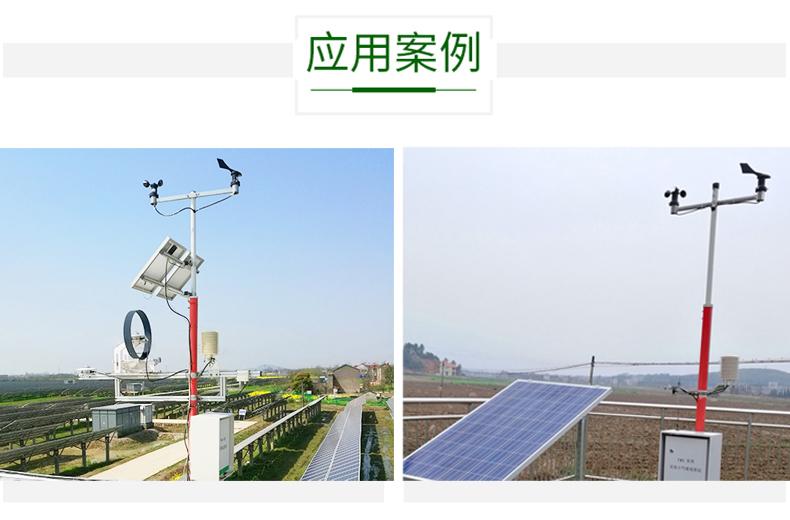 风向传感器 应用案例.jpg