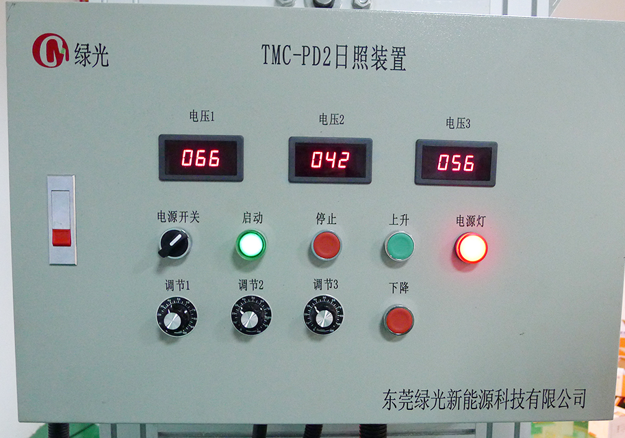 TMC-PD2 日照模拟装置.jpg
