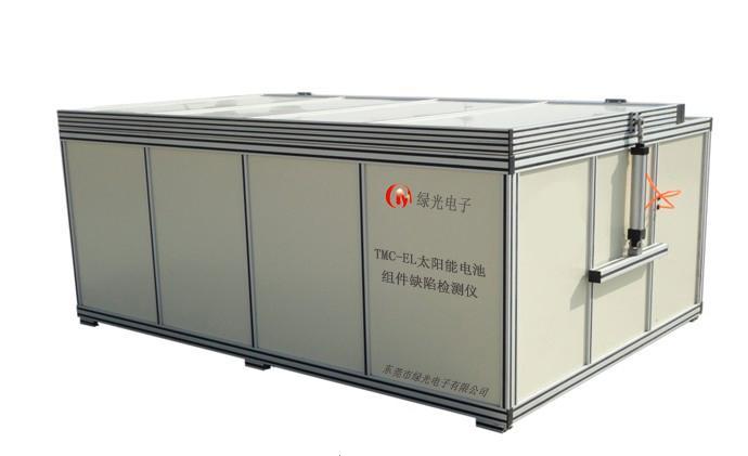 TMC-EL太阳能电池组件缺陷检测仪.jpg