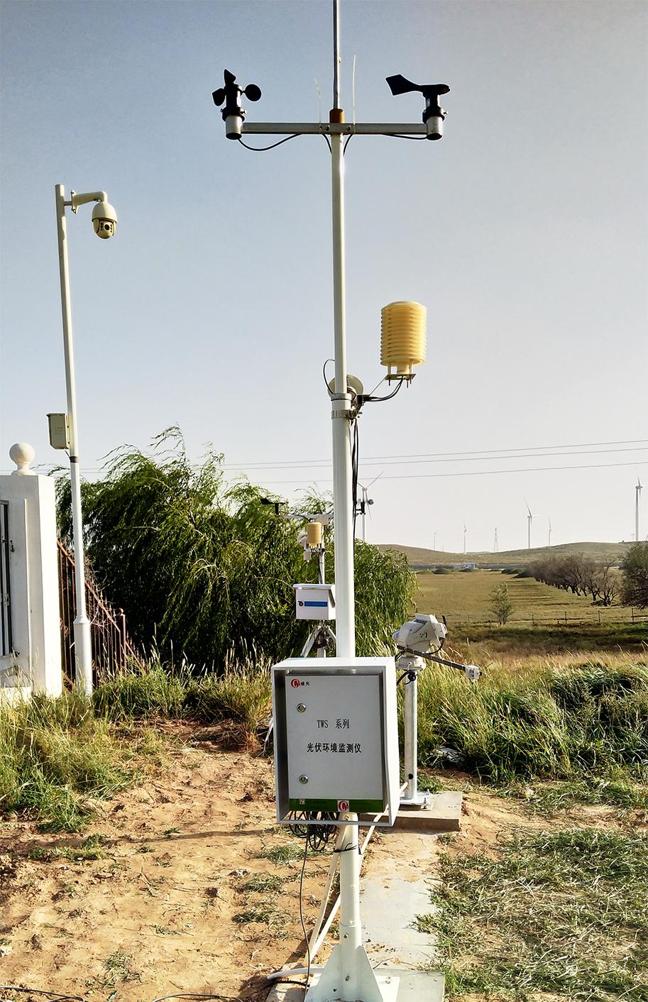 光伏环境监测仪--宁夏电投图1.jpg