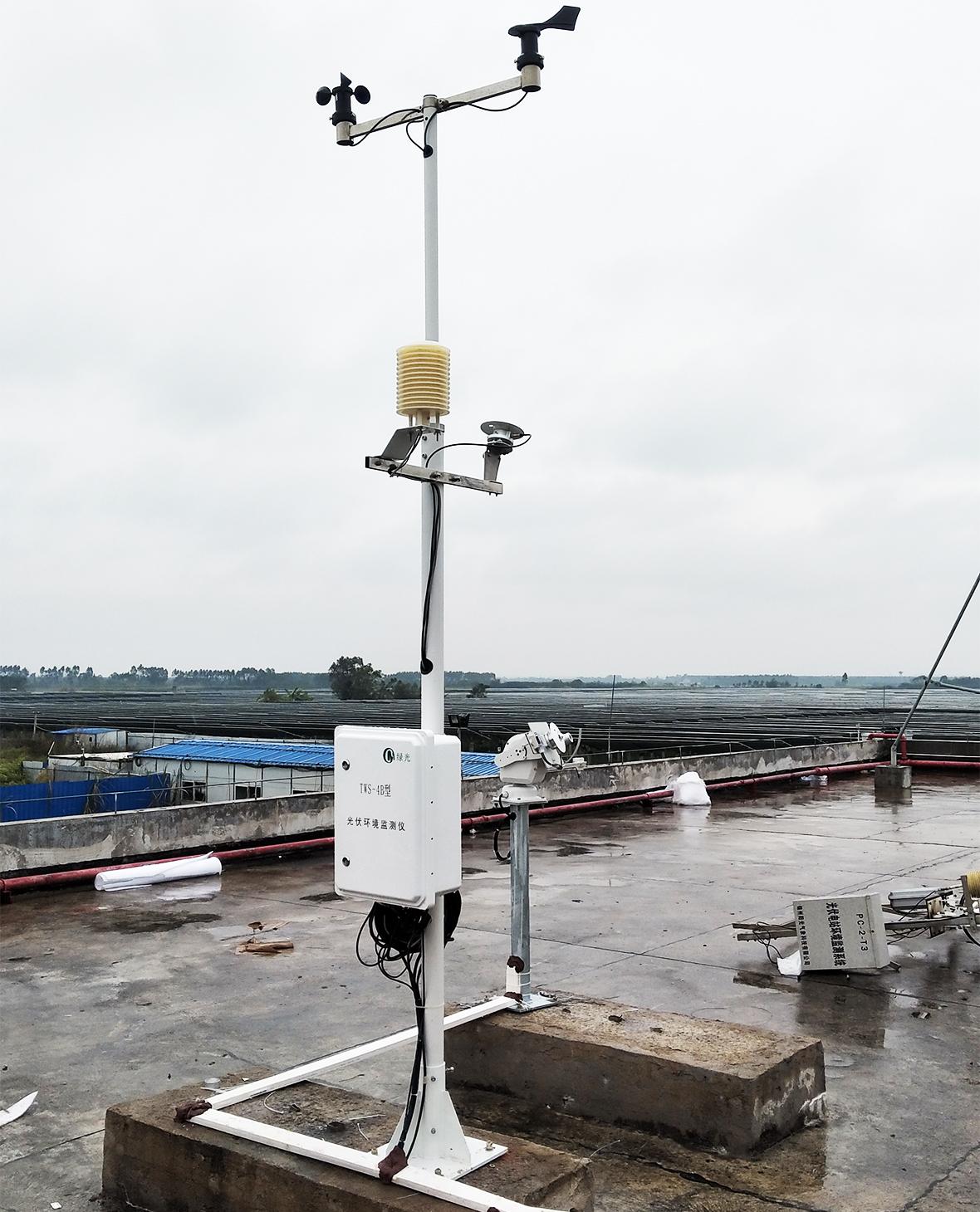光伏环境监测仪--珠海兴业3.jpg