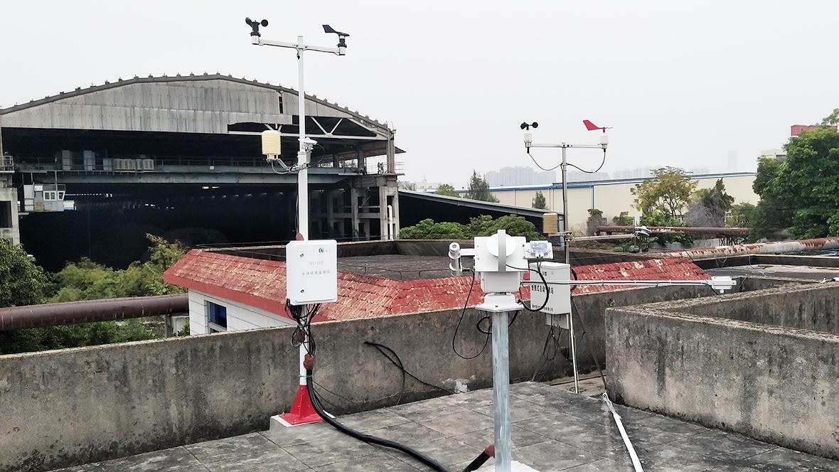 光伏环境监测仪九要素1180.jpg